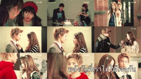 ost dream high 2 indowebster jb jiyeon together dream high 2 ost cover thai