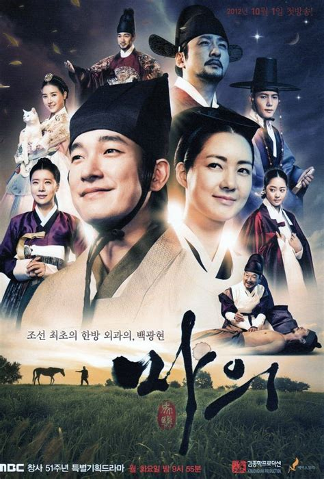 film korea gangster terbaik drama korea terbaik dan paling populer terbaru info