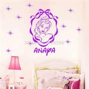 princess wall art stickers customer made princess wall stickers personal name vinyl