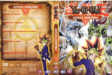 Dvd Box Yu Gi Oh Covers Box Sk Yu Gi Oh Part 1 1996 High Quality Dvd Blueray