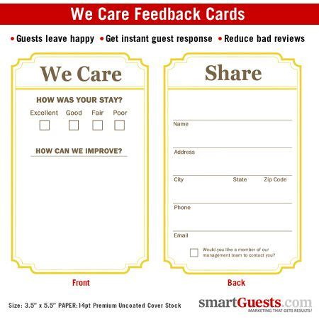 business comment card template we care cards comment cards to get direct guest feedback