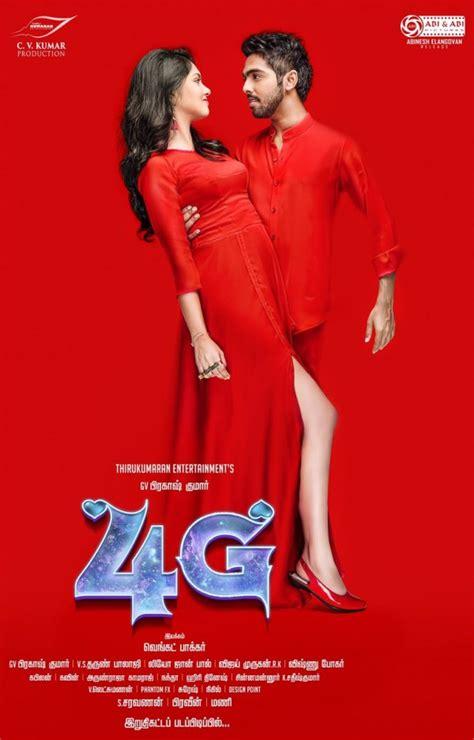 action comedy short film ideas gv prakash kumar s 4g first look poster photos images