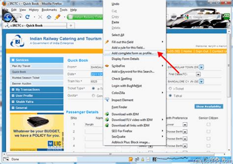 irctc seat availability enquiry by number irctc ticket booking irctc pnr status check www