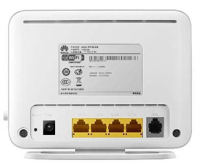 Router Huawei Hg532e vulnerabilidad wps en m 211 dems huawei hg532e webviandoxlanoche
