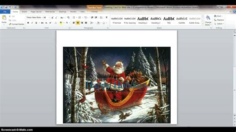 how to make a greeting card in word make a greeting card with ms word