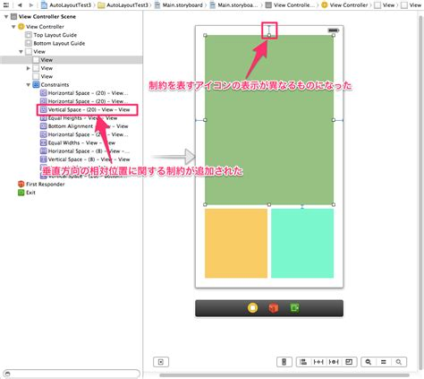 uinavigationcontroller layout guide ios 7 xcode 5 で始める auto layout 入門 6 補足編 developers io