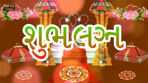 Wedding Anniversary Quotes In Gujarati by Happy Wedding Wishes In Gujarati Marriage Greetings