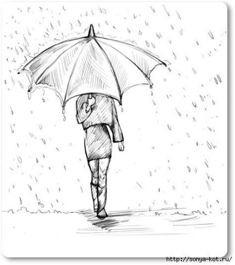 Ребенок идет домой рисунок