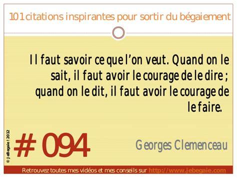 libro le courage quil faut 97 b 233 gaiement