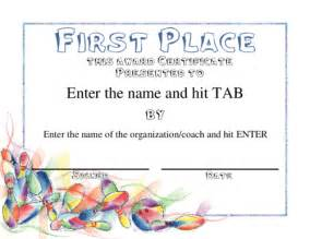 1st place certificate template free place award certificate template