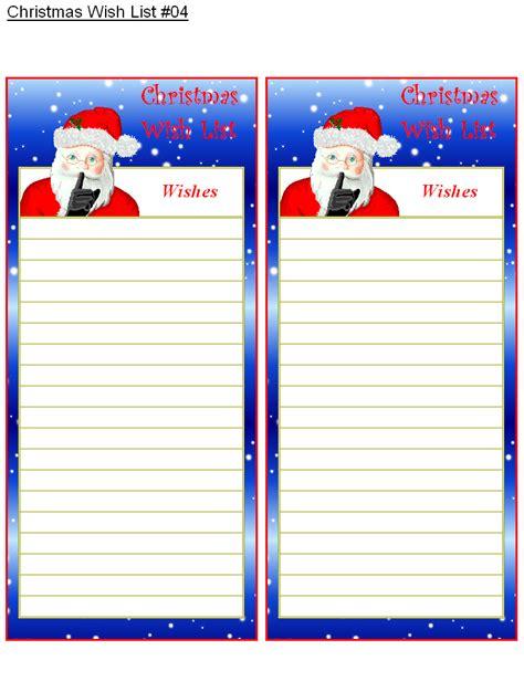 christmas list maker