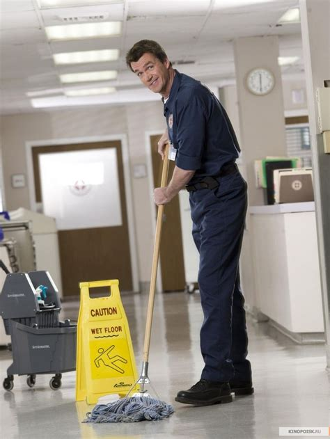 janitor пошук janitor character reffs