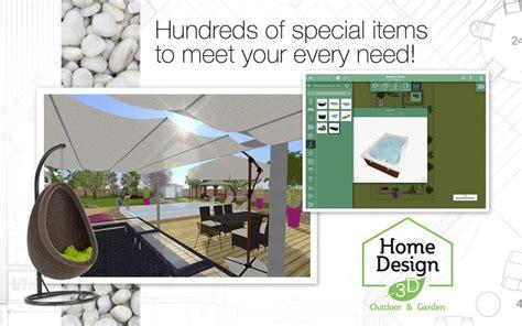 home design 3d mac cracked home design 3d outdoor garden dmg cracked for mac free