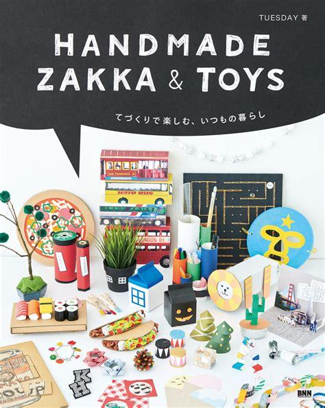 Handmade Zakka - handmade zakka toys bnn inc