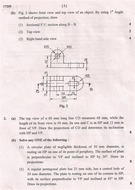 Drawing B Tech Question Papers by Engineering Graphics Question Paper 2017