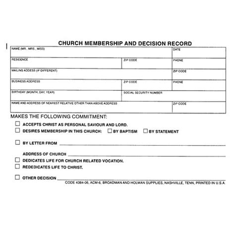 form church membership decision record pkg of 100 www