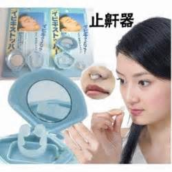 Snore Stoper Magnetik Alat Anti Dengkur jual alat anti ngorok mendengkur snore stopper asli surya mode alat pemancung hidung