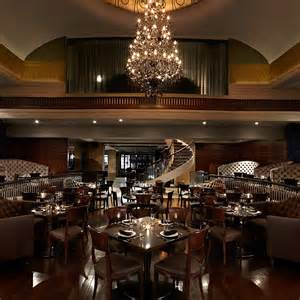 jazz clubs bars that also feature great food in
