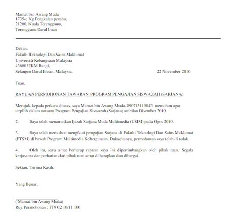 contoh surat rasmi permohonan pertukaran tempat kerja