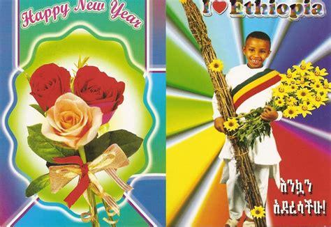 ethiopian calendar fotolip