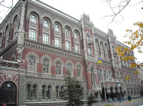 bank ukraine the top 10 things to do near darynok shopping center kiev
