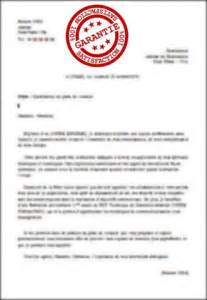 Lettre De Motivation De Commerce International Lettre De Motivation Pour Bts Commerce International