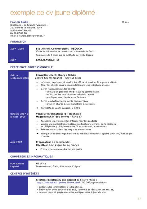 Plantillas De Curriculum Vitae Trackid Sp 006 Exemple Cv Bts Communication Cv Anonyme