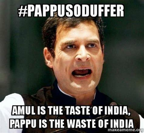 Memes On Rahul Gandhi - 8 rahul gandhi memes that prove he is the undisputed king