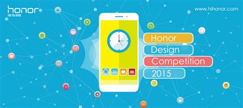 design competition 2015 online honor design competition 2015 mummy alarm