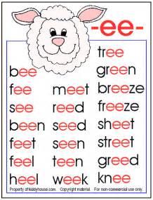 kindergarten reading worksheets first grade reading