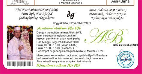 cara membuat undangan vintage desain undangan pernikahan coreldraw gratis download