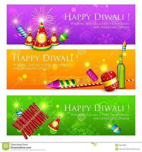 banner design deepavali diwali banner stock photo image 34219900