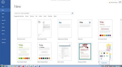Microsoft Office Terbaru microsoft office 2013 terbaru kafkapa belajar
