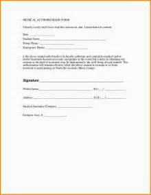 Waiver Form Template by Doc 400518 Liability Waiver Sle Release Of