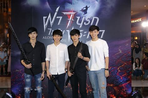 along with the gods cineplex along with the gods ผงาด หน งม นส