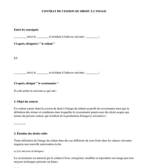 Lettre De Confidentialit Cession Entreprise contrat cession droit 224 l image mod 232 le exemple type 224