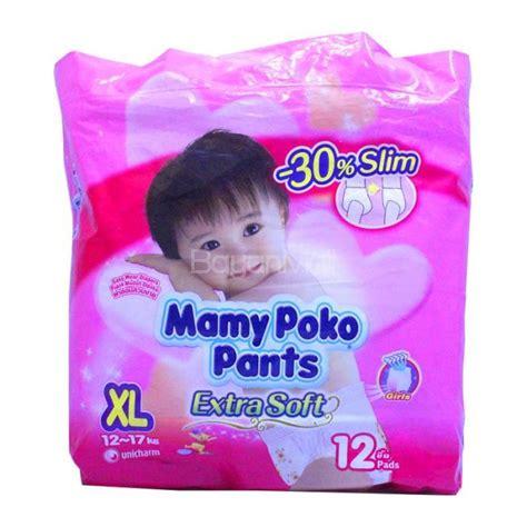 Mamy Poko Xl 17 mamy poko soft xl 12pcs 12 17kg pink