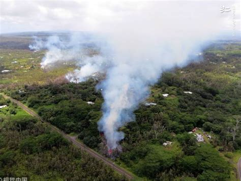 aloha haircuts hilo hours خانه هایی که در گدازه های آتش ذوب شدند سایت خبری تحلیلی
