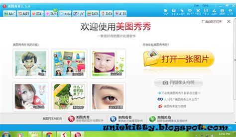 Make Up Xiu Xiu unie s meitu xiu xiu