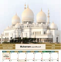 Kitts And Nevis Calendrier 2018 Islamic Calendar 2017 Hijri Calendar 1438 For