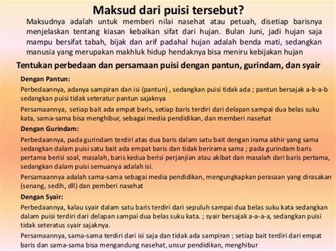 gurindam puisiku puisimu gurindam puisiku puisimu bahasa indonesia syair puisi gurindam