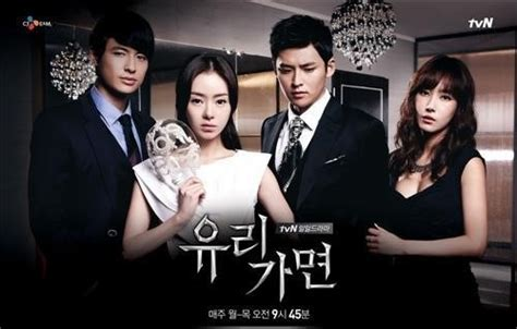 film korea drama komedi it s my world newkdramaaddict s drama sandbox i glass
