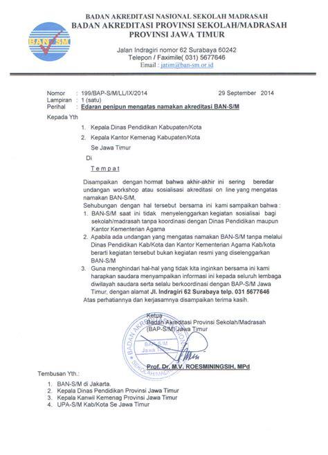Contoh Penawaran Produk Docx by Contoh Surat Edaran Khusus Dan Umum Perkuliahan Di Waktu