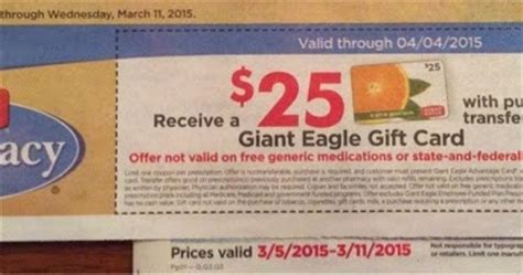 Does Giant Eagle Sell Amazon Gift Cards - rx coupons where are they this week coupon 25 gift