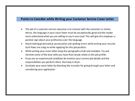 customer service cover letter customer service cover letter sle pdf 1177