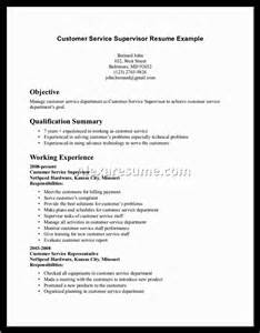 free resume templates for customer servicealexa document