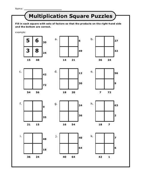 printable multiplication jigsaw puzzles multiplication square puzzles