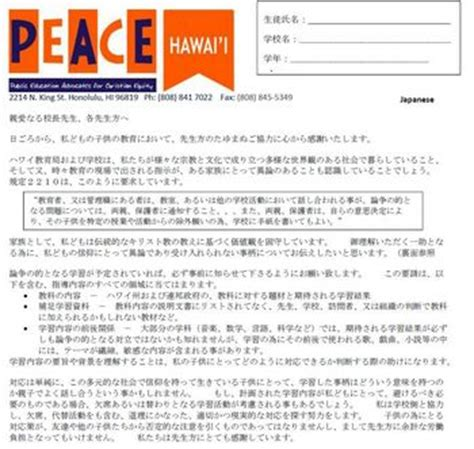 japanese cover letter parent cover letter peacehawaii org