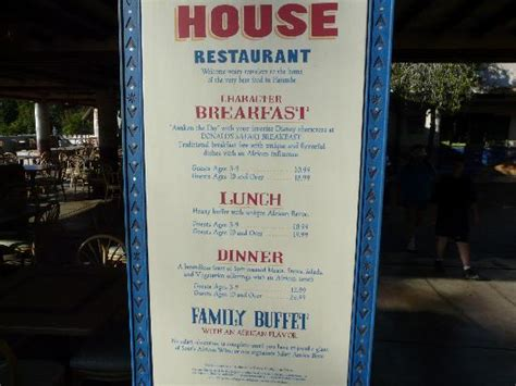 tusker house menu menu picture of tusker house orlando tripadvisor