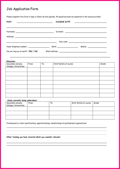 Basic Application Form Template 8 basic application form